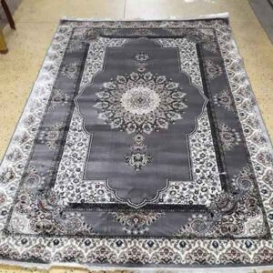 Shop in Eastleigh | Persian Carpet Designs For Sale